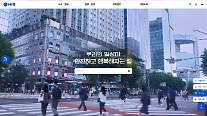 국정원, 6년만에 홈페이지 개편…편의성·접근성 높여