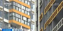 중국 선전 부동산 시장 급랭 '후폭풍'… 중개업체 100여곳 폐업