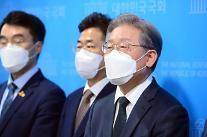 """이재명 """"대장동개발, 5503억원 환수한 모범사업…억지 말아야"""""""
