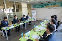 개인정보위, 신기술 동형암호 잠재력 주목…개인정보 보호·활용 R&D 반영