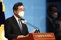 """이낙연 """"사퇴생각 변함 없어"""", 박병석 """"입장 존중, 당과 협의"""""""