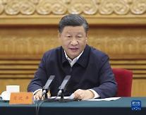 중국 홍색 규제 사이버 공간으로 확대... 시진핑 사상으로 인터넷 문화 건설