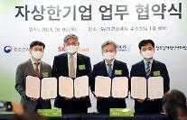 SK에코플랜트, 업계 최초 5년 연속 동반성장지수 최우수 선정