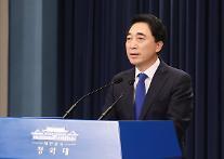 """靑, 추미애 '손준성 엄호' 폭로에 """"정치 문제 왈가왈부 바람직하지 않다"""""""