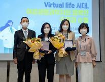 한국콜마, 여성생명과학자 연구활동 지원 나선다