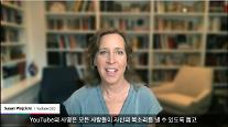 """구글 """"한국서 10조5천억 가치 창출... 개발자, 안드로이드·앱마켓으로 3조5천억 벌어"""""""