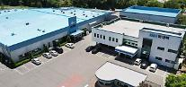 KMH하이텍 자회사 인텍디지탈, SK브로드밴드와 수주 계약 체결... 250억원 규모
