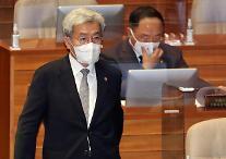 추석 이후 가계부채 추가대책 발표…고승범 금융위원장 국회 대정부질문서 밝혀