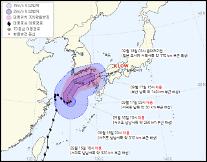 [내일날씨] 태풍 찬투 북상…제주·남부에 많은 비