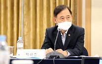 화학업계 만난 고용부 안전 조직·예산 확대해달라…LG화학 5년 간 1.5조 투자