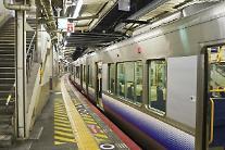 철도·도로 모두 지하로…지하 40m 대심도 주목받는 이유는?