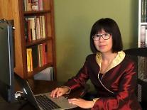 美 물리학회, 120여년 만에 첫 한국인 회장 선출…김영기 시카고대 교수