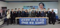 """DJ·盧·文 정부 장‧차관 35명, 이낙연 지지 선언 """"자문역할 맡기로"""""""