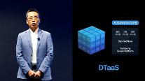 [경계불문 DX] 경영진 조급증 버려야…삼성SDS 디지털전환 성공론
