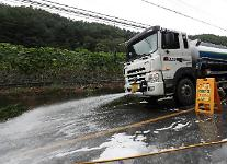 정부, 추석연휴 가축전염병 상황실 24시간 운영