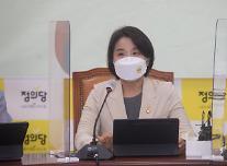 최근 5년간 데이트폭력으로 사망‧목숨 위협 227명