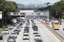 고속도로 거북이걸음…서울→부산 4시간 50분