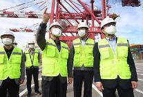 9월에 임시선박 12척 투입...정부·기업 하반기 물류대란 해소 더욱 박차