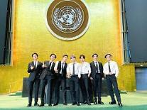 [종합] 유엔총회장 휩쓴 BTS…연설·퍼포먼스에 전 세계 이목 집중