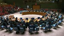 北, 아프간 관련 유엔 안보리 회의 비난...국제사회 우롱