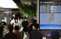 ADB 올해 한국 경제성장률 4.0% 유지…물가상승률 2.0%