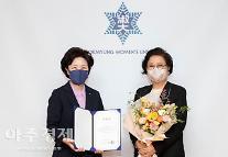 송영숙 한미약품 회장, 숙명여대에 1억원 기탁
