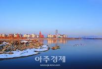 옌타이시 모평구, 한국기업과 온라인에서 만난다