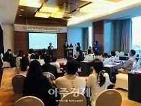 중국 옌타이서 2021년 류연범장학재단 한·중 우수학생 장학금 전달식 개최