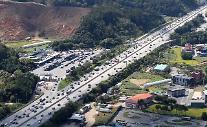 추석 연휴, 평온한 고속도로…이동량 증가에도 교통사고는 감소