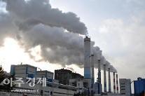 정부, 10월부터 해외 석탄발전 금융지원 끊는다
