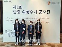 산둥성 옌타이 요화국제학교에서 비전 찾고 'GO'
