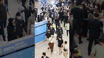 [영상] 환호성 주의!! 방탄소년단, 금의환향 현장