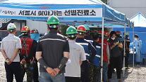 서울 928명 신규 확진…사흘 연속 900명대