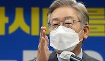 이재명, 곽상도 의원 검찰에 고발…허위사실 공표