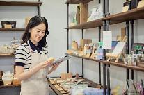 [아주 쉬운 뉴스 Q&A] 화장품 리필매장 샌드박스 통과...뭐가 달라지나요?
