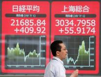 [아시아증시 마감] 중국·홍콩 휴장 속 日 닛케이 급락