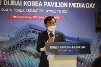 코트라, 두바이엑스포 한국관 홍보 총력...현지 미디어데이 개최