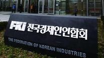 이자도 못 내는 한계기업 비중, 한국 OECD 4위...일본보다 7.6배 높아