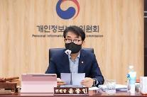 개인정보보호법 2차 개정안 국회 제출…AI 결정 거부권