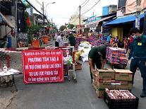 화승엔터, 베트남 봉쇄 후폭풍에 3분기 실적 전망치 뚝