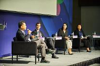 국내외 사이버안보 전문가 집결…국정원, 국제학술회의 개최