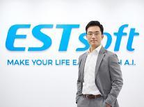 이스트소프트, 직원 연봉 400만원 일괄인상…성과 공유 차원