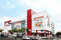 롯데마트 창고형 할인점 빅마켓 키운다...2023년까지 20여개 연다