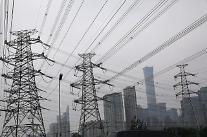 원자재가 상승, 코로나19·규제·전력난...중국 중소기업 '사중고'