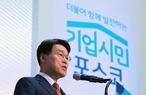 """'수소환원제철 패권' 노리는 포스코 """"전세계 철강사 헤쳐 모여"""""""