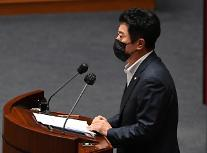 뇌물수수 혐의 정찬민 체포동의안, 국회 본회의 통과