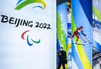 중국 베이징 동계올림픽, 본토 관중만 입장 허용