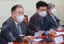 외교부, 작년 비위행위 24건…부처 현원 대비 징계 비율 1위