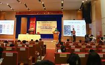 베트남, 3분기 GDP 6.17% 역성장...20여년 최대 하락폭