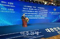 칭다오총영사관, 2021 대한민국 국경일 리셉션 개최